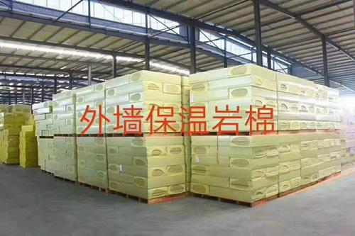 濮阳外墙保温岩棉产品系列